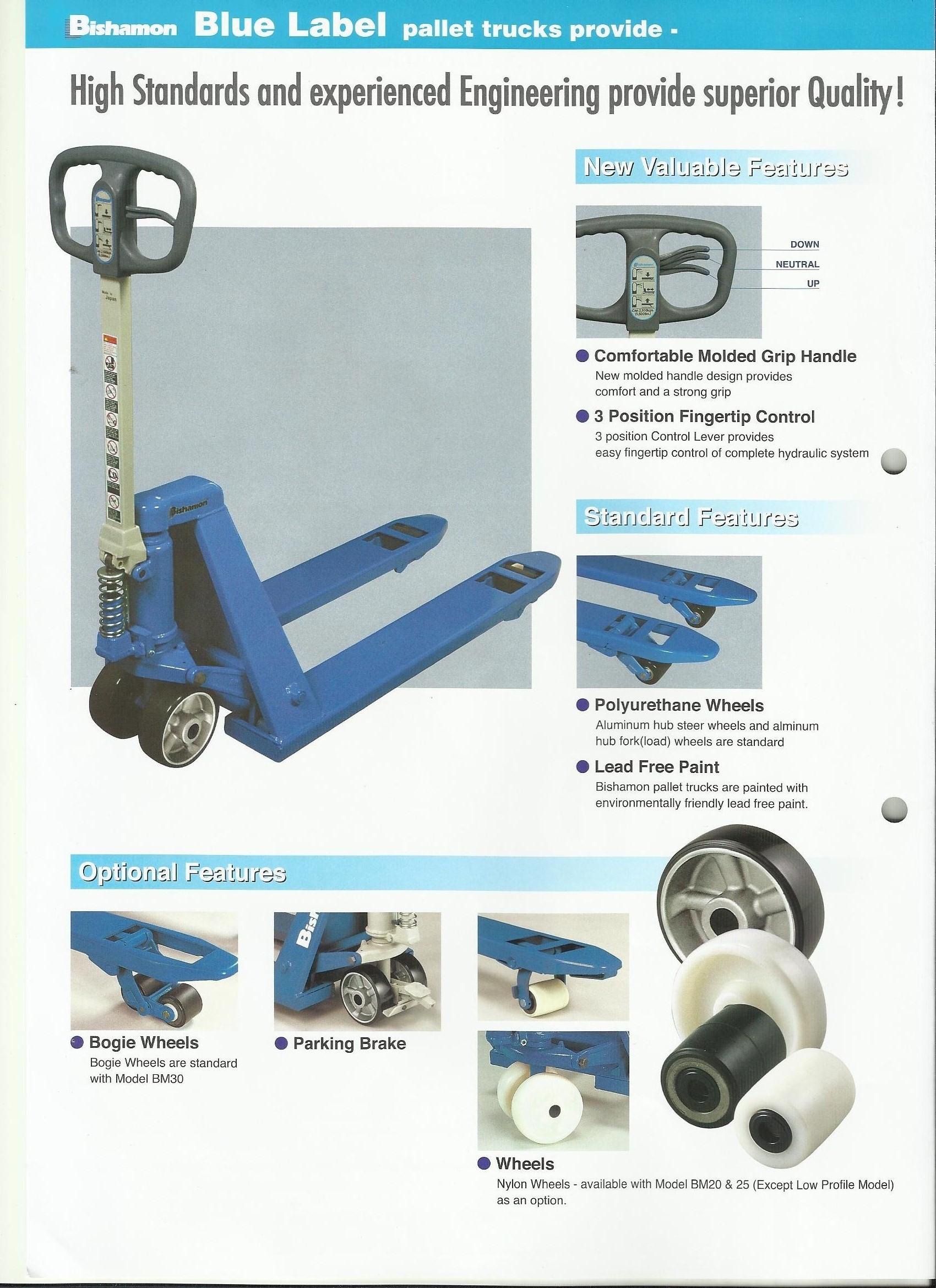 Brochure Bishamon